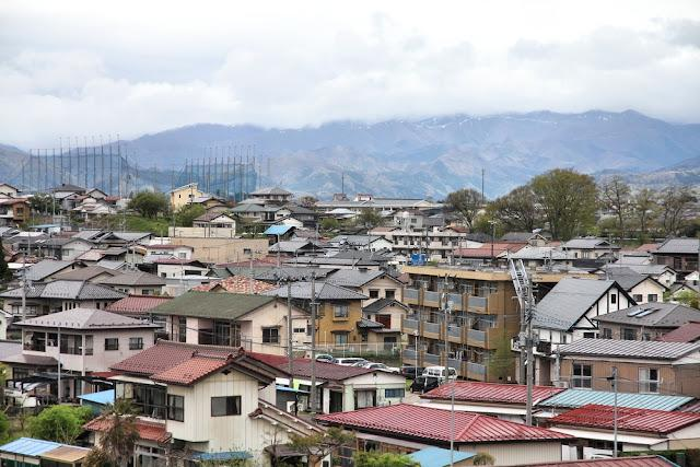 Koriyama, Japan - city in the region of Nakadori (Fukushima prefecture).